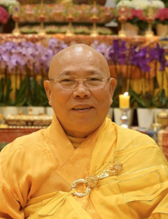 Munk Thích Trí Minh